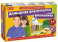 Домашняя лаборатория школьника. 3-4 классы