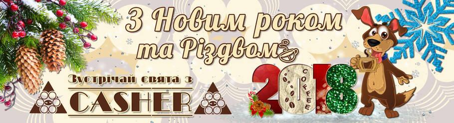 Магнит новогодний от CASHER с новогодней тематикой, фото 2
