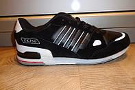 Мужские кроссовки Adidas ZX 750 ( натуральная замша + кожа )