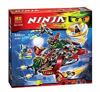 "10398 Bela Конструктор (аналог LEGO Ninjago 70735) ""Корабль R.E.X. Ронана"" 546 деталей"