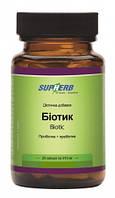 Пробиотик-пребиотик Биотик Supherb  Израиль 25 к.
