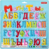Русский алфавит на магнитах большой. К42