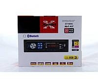 Автомагнитола MP3 660U ISO с пультом