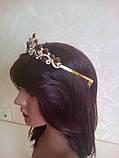 Корона під золото з червоними камінцями, діадема, тіара, висота 4 див., фото 5
