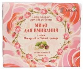 Мило ручної роботи Cocos Для вмивання з олією макадамії і чайної троянди 100 г