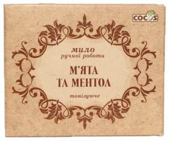 Мыло ручной работы Мята и ментол, 100 г