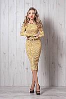 Красивое облегающее женское платье из жаккарда с золотистой люрексовой нитью