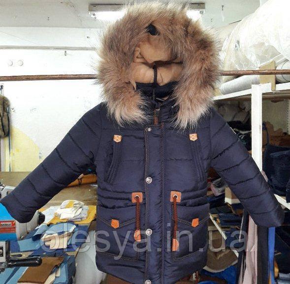 Зимняя куртка Парка на мальчика Размеры 104- 128 Супер качество!