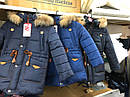 Зимняя куртка Парка на мальчика Размеры 104- 128 Супер качество! , фото 2