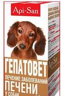 Гепатовет суспензия для собак, 100мл