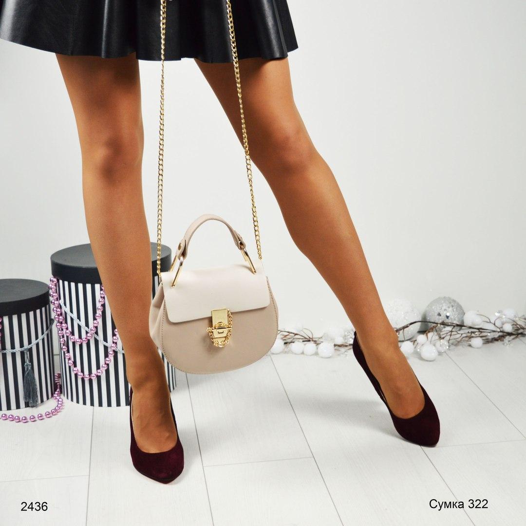Идеальные туфли на каждый день из натуральной замши - Интернет-магазин  Shopogolik (женская обувь be3ca50adab5f
