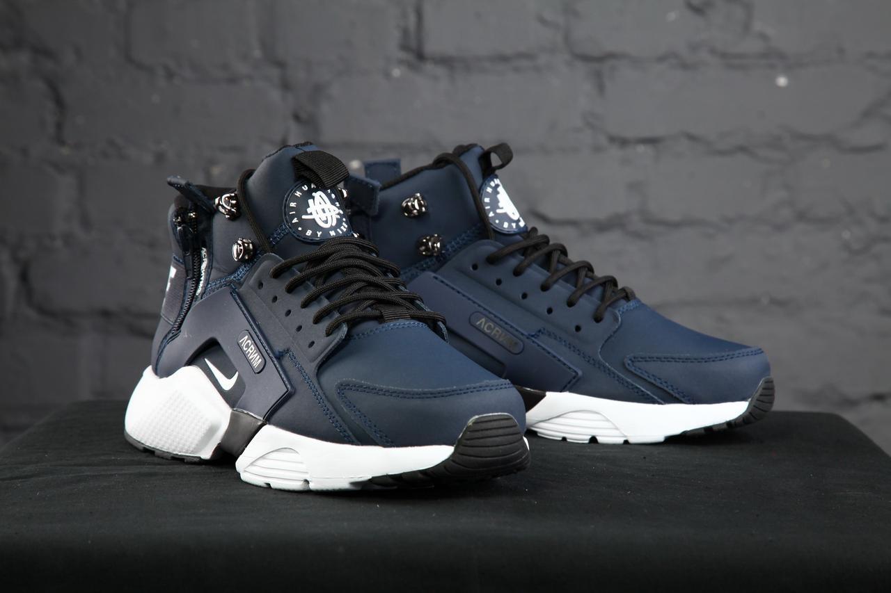 Мужские зимние кроссовки Nike Air Huarache High Dark Blue  продажа ... e5dbc0212ce