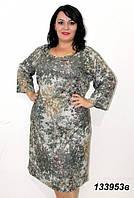 Платье ангора-меланж с люрексом 66,68,70