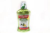 Ополаскиватель для полости рта Colgate Plax. Чай & Лимон. 500 мл. (Нидерланды)