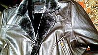 Мужская куртка на меху(кожа PU)
