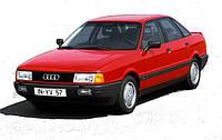 Коврики салона Audi 80 1986-94 г.