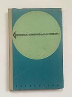 Контрольно-измерительные приборы В.Соловцов