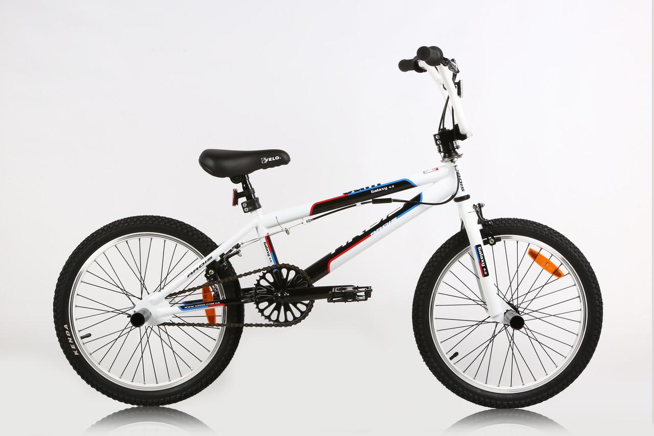 """Велосипед ARDIS GALAXY 4.0 BMX 20""""  Белый/Черный"""