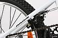 """Велосипед ARDIS GALAXY 4.0 BMX 20""""  Белый/Черный, фото 5"""