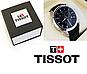 Часы в коробке / Tissot 1853 / Фирменная Упаковка / Премиум Качество, фото 9