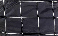 Сетка на ворота футзальные, гандбольные тренировочная (2шт)  (PE 3мм,яч 10x10см, р-р 2мx3мx1м)