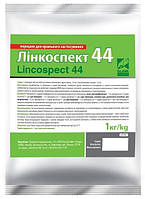 Линкоспект 44, 1кг