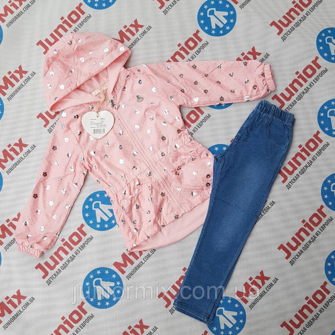 Оптом  весенний детский комплект для девочек  ветровка и котоновые брюки F&D
