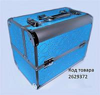 Бьюти-кейс раздвижной Голубой со стразами