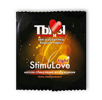 "Гель-любрикант ""Stimulove light"" одноразовая упаковка 4г"