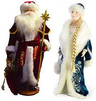 Дед Мороз и Снегурочка под елку набор 50-53 см