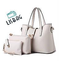 Набор женских сумок из качественной кожи PU  3в1, Белый цвет