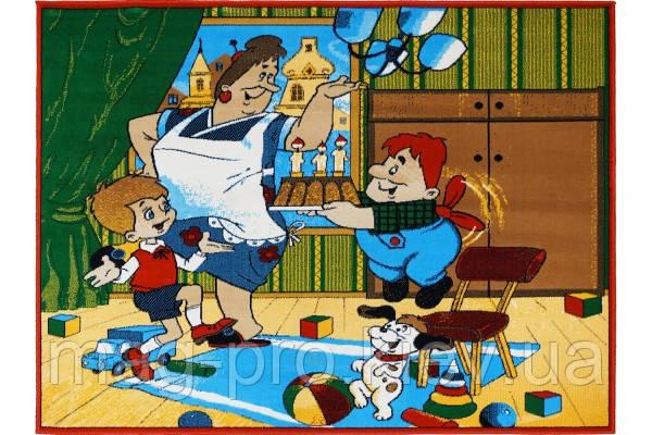 Детский ковер Карлсон KD554/8d