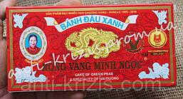 Халва из Маша Rong Vang Minh Ngoc в коробке 200г (Вьетнам)