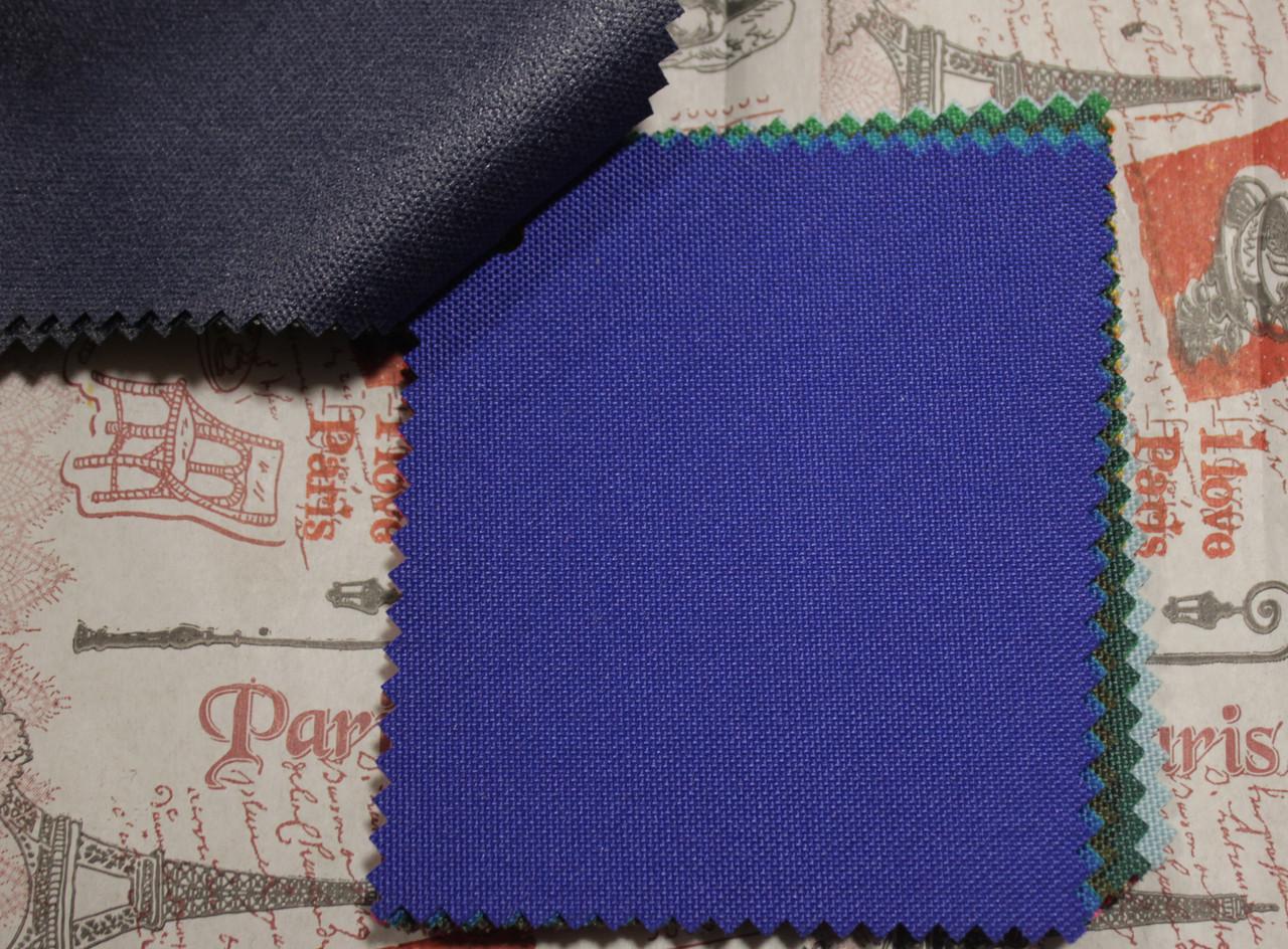 Ткань оксфорд 600d PU (полиуретан) синий электрик