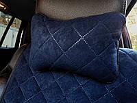 Автомобильная подушка на подголовник (цвет темно-синий). Автоподушки AVторитет