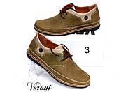 мужские туфли олива