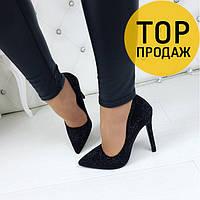 Женские туфли лодочки  на каблуке 11 см, черного цвета / туфли женские классические, с камнями, стильные