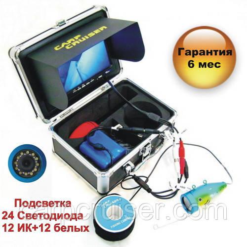 """Подводная видеокамера для рыбалки CARP CRUISER CC7-iR/W15 яркая подсветка 24 светодиода 7 """" монитор"""