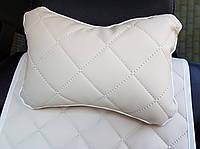Автомобильная подушка на подголовник из экокожи (цвет бежевый). Автоподушки AVторитет