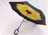 Зонты обратного сложения SMART № 001 от Swifts