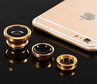 Набор объективов для смартфона Золотистый