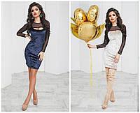 e8c1cfa02e51523 Белое платье большой размер в Украине. Сравнить цены, купить ...