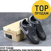 Женские кроссовки Nike Cortez, черного цвета / кроссовки женские Найк Кортез, кожаные, удобные, модные