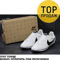 Женские кроссовки Nike Cortez, белые с черным / кроссовки женские Найк Кортез, пресс кожа, стильные