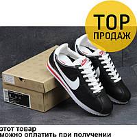 Женские кроссовки Nike Cortez, черные с белым / кроссовки женские Найк Кортез, пресс кожа, стильные