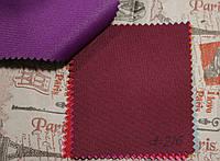 Ткань оксфорд 600d PU (полиуретан) бордовый