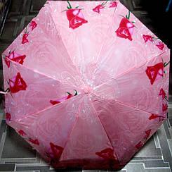 Зонт мини 18 см в сложенном виде №11