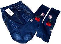 Лосины термо джинсовые с вышивкой на махре №413