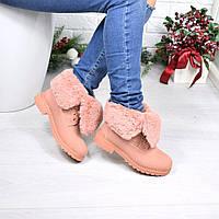 Только 40 размер!  Стильные женские ботинки Valeri пудрагустой эко - мех
