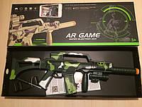 Автомат виртуальной реальности AR-3010 GAME GUN